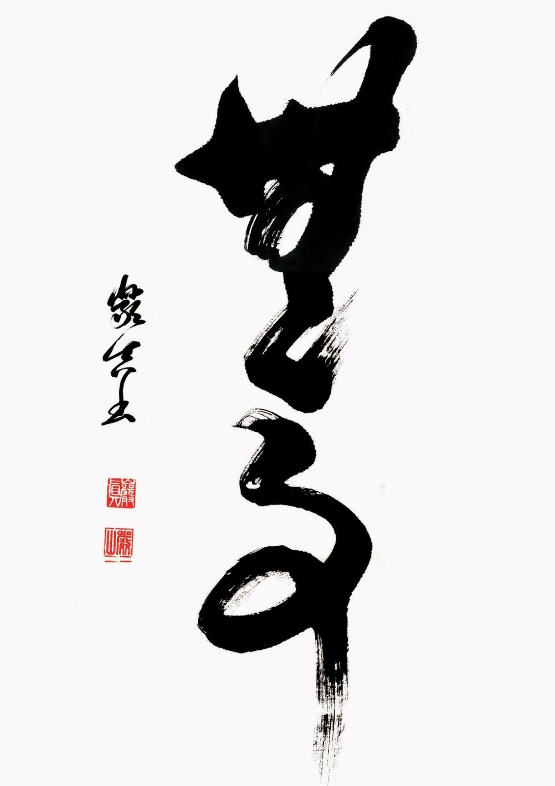 Bu Ji - Nothing Special